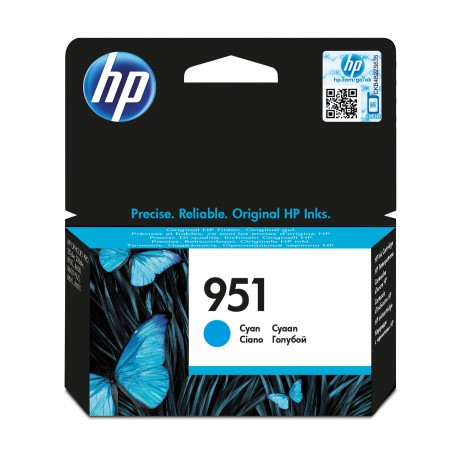 HP No 951 Cyan Mustepatruuna 700 sivua